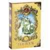 Tea Book Vol.II Refill 75g